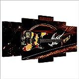 Faucet oersing 5 Paneles Pintura Arte Arte De Lienzo Impreso En HD Fantástico Instrumento Musical De Guitarra Pintura Cuadros De Pared Aplicar para Bar Restaurante Cafetería Oficina Comedor