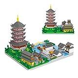 JMG Set De Contrucción Edificio De La Torre Juguete 7200 Pcs Partículas Pequeñas Maqueta De Juguete Juguetes De Construir para Niños
