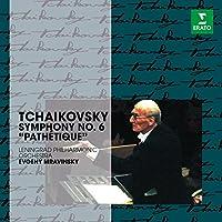 Tchaikovsky: Symphony No 6 'pa