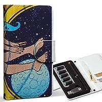 スマコレ ploom TECH プルームテック 専用 レザーケース 手帳型 タバコ ケース カバー 合皮 ケース カバー 収納 プルームケース デザイン 革 ユニーク 切手 文字 イラスト 007388