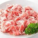 国産 豚肉 切り落とし【お得用パック】1kg ( 250g × 4パック ) アマゾン 肉 * 真空パック 冷凍
