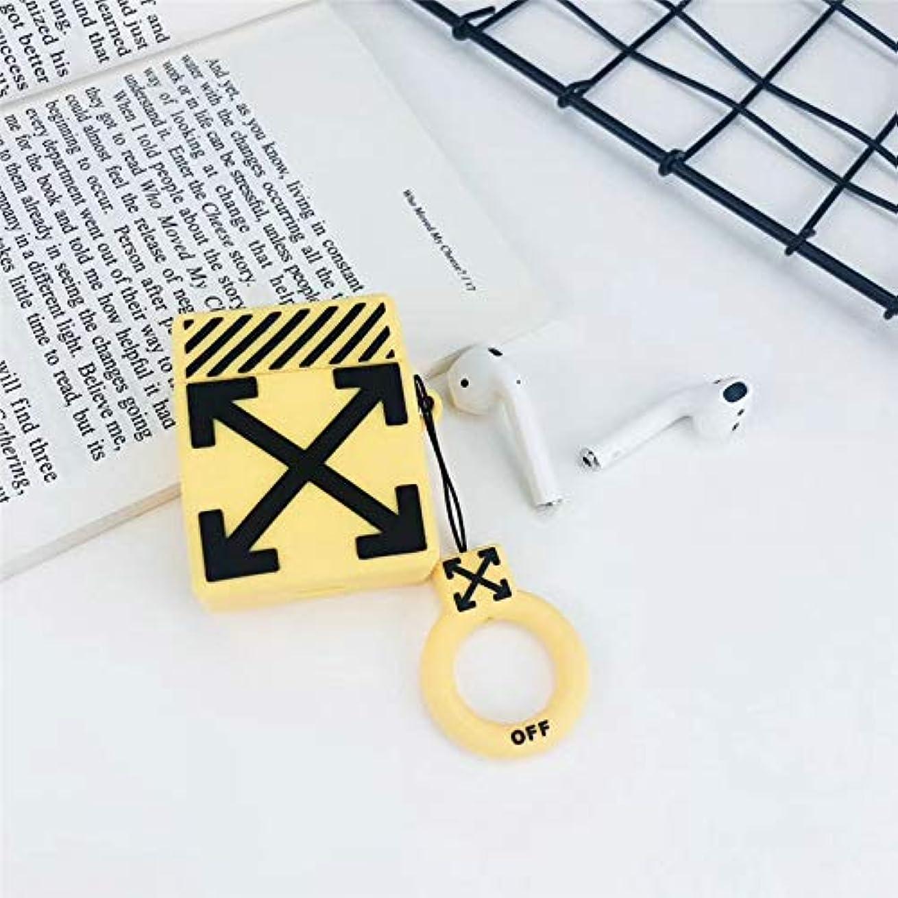 ライターハシーオーガニックPINGF 素敵なイヤホンケース、エアポッド2 Airpodsケース2と互換性のある防塵設計ホワイト/イエロー/ブラックボックス形状の柔らかい人気の新しい女の子/男の子用イヤホンケース (Color : Yellow)