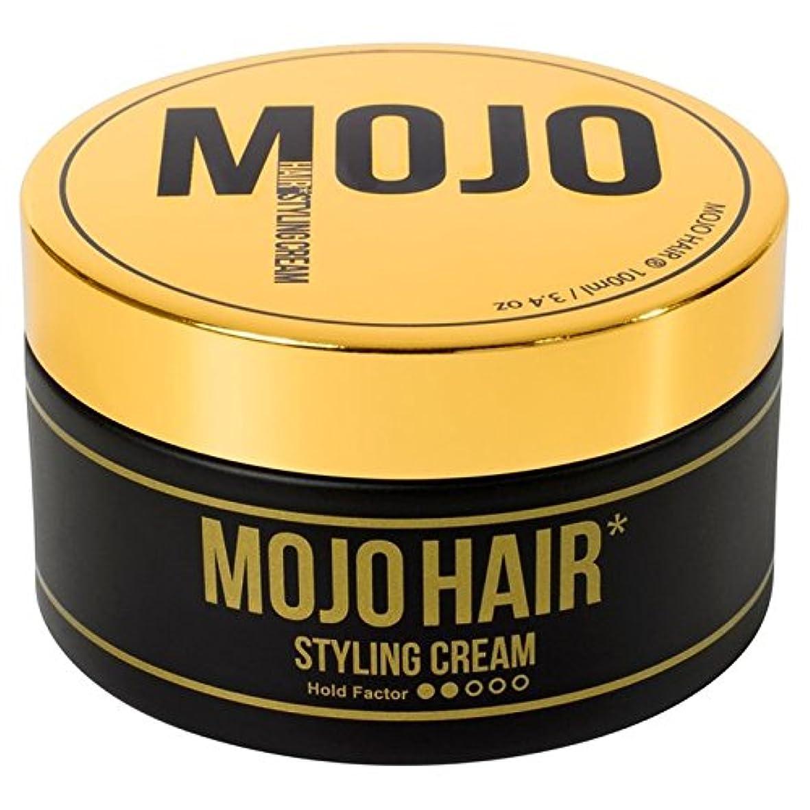 柔らかいハングイヤホン100ミリリットル男性のためのモジョのヘアスタイリングクリーム x2 - MOJO HAIR Styling Cream for Men 100ml (Pack of 2) [並行輸入品]
