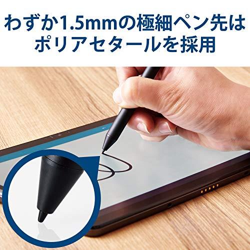 51 5UFLDQnL-エレコムの「USI アクティブタッチペン(Works with Chromebook)」をレビュー。困ったらとりあえずコレを買え