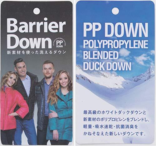 BarrierDown『ジャケット(JKM1303)』