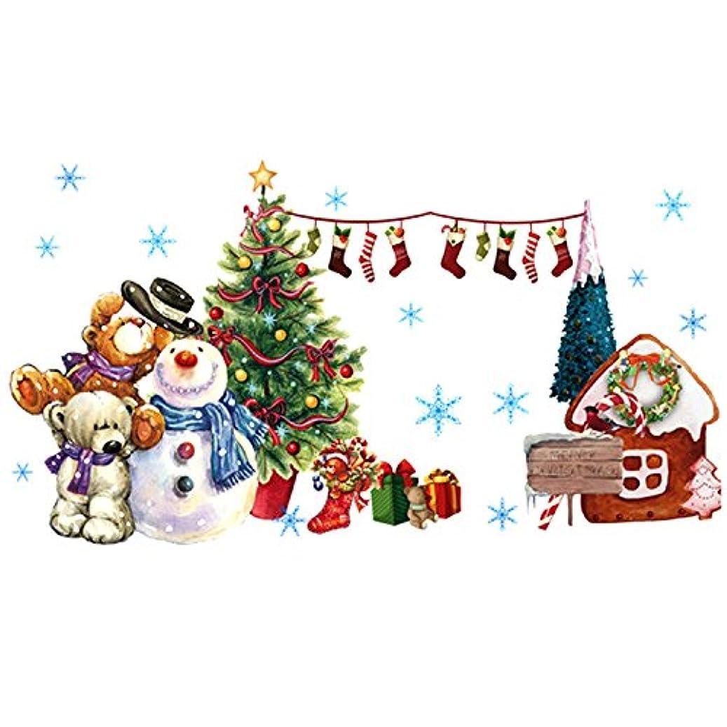 乱雑な解体するパン屋OUYOU ウォールステッカー クリスマス クリスマス 飾り 剥がせる シール式 装飾 ツリー 壁紙 雑貨 ガラス 窓 DIY サンタ 部屋 店舗装飾