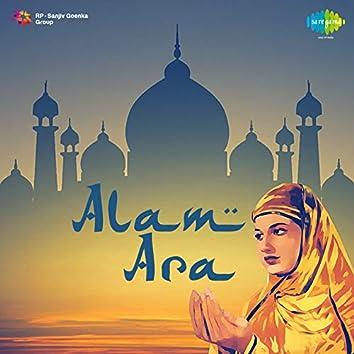 Alam Ara (Original Motion Picture Soundtrack)