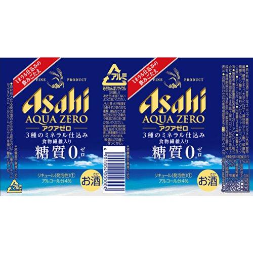 Asahi(アサヒビール)『アサヒアクアゼロ』