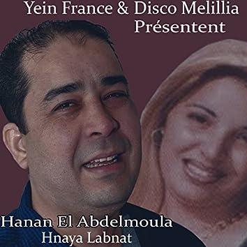 Hnaya Labnat (feat. Abdelmoula)