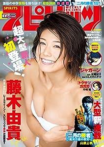 週刊ビッグコミックスピリッツ 178巻 表紙画像