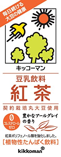 キッコーマン豆乳飲料 紅茶 200ml 30本セット 常温保存可能