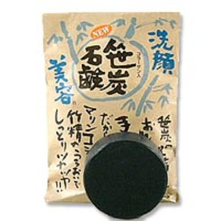 反逆のヒープ眠るコラーゲン入り 笹炭洗顔石鹸 100g