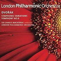 ドヴォルザーク:交響的変奏曲&交響曲第8番 (Dvorak: Symphony No.8)