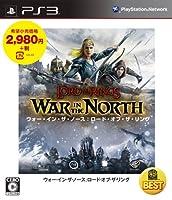WARNER THE BEST ウォー・イン・ザ・ノース:ロード・オブ・ザ・リング - PS3