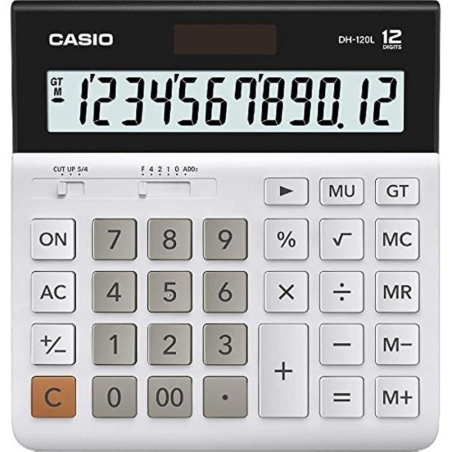 失態学生を必要としていますカシオ 卓上電卓 12桁デスクタイプ DH-120L-N
