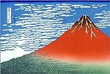 Poster 91 x 61 cm: Der Fuji bei klarem Wetter von