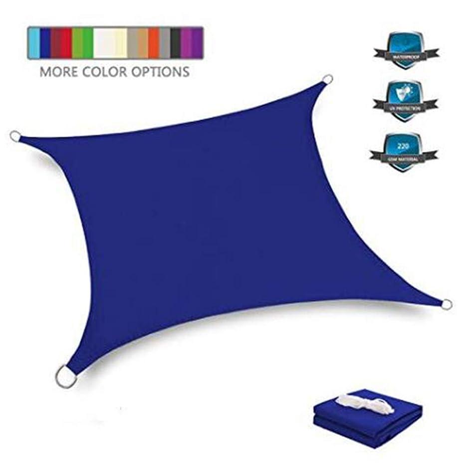 コントラスト力追い払うCAIJUN シェードセイル オーニング?シェード 遮光ネット 四辺形 防水 パーゴラ 車のオーニング 日焼け止め アンチUV 断熱 老化防止、 4色 (Color : Blue, Size : 6.5x13.1ft)