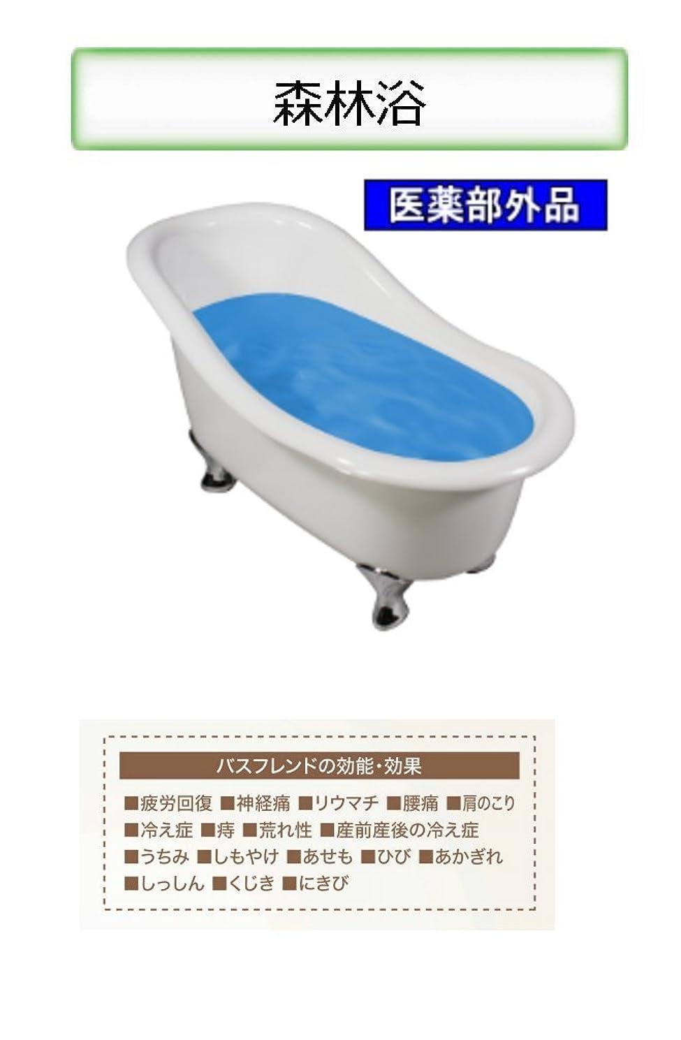 偏見普遍的な剛性薬用入浴剤 バスフレンド/伊吹正 (森林浴, 17kg)