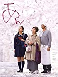 【樹木希林さん追悼】ベルリンの映画館で、日本映画『あん』を観た話 映画