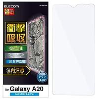 エレコム Galaxy A20 フィルム 全面保護 衝撃吸収 指紋防止 透明 反射防止 PM-A20FLFPRN