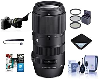 Sigma 100-400mm F5-6.3 DG OS HSM Lens for Canon EOS DSLR Cameras - Bundle with 67mm Filter Kit, Lens Wrap, Flex Lens Shade, Cleaning Kit, Capleash II, Software Package,