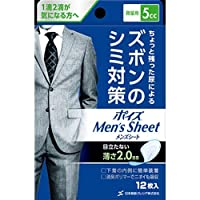 日本製紙 ポイズ メンスジート 微量用12枚 x24個 x1ケース Japan