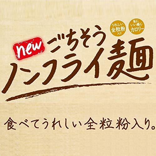 日清麺職人醤油88g×12個