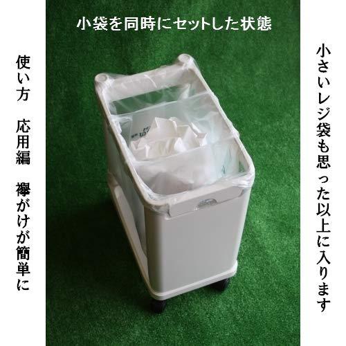 村上製作所『レジ袋用ダストボックス』