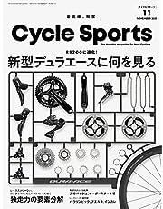 CYCLE SPORTS (サイクルスポーツ) 2021年11月号