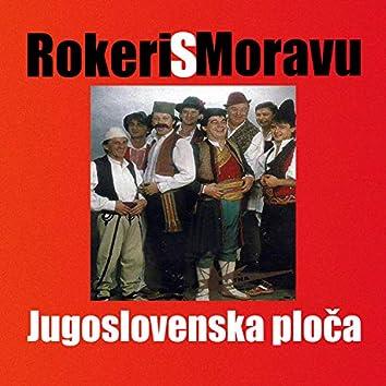 Jugoslovenska ploča
