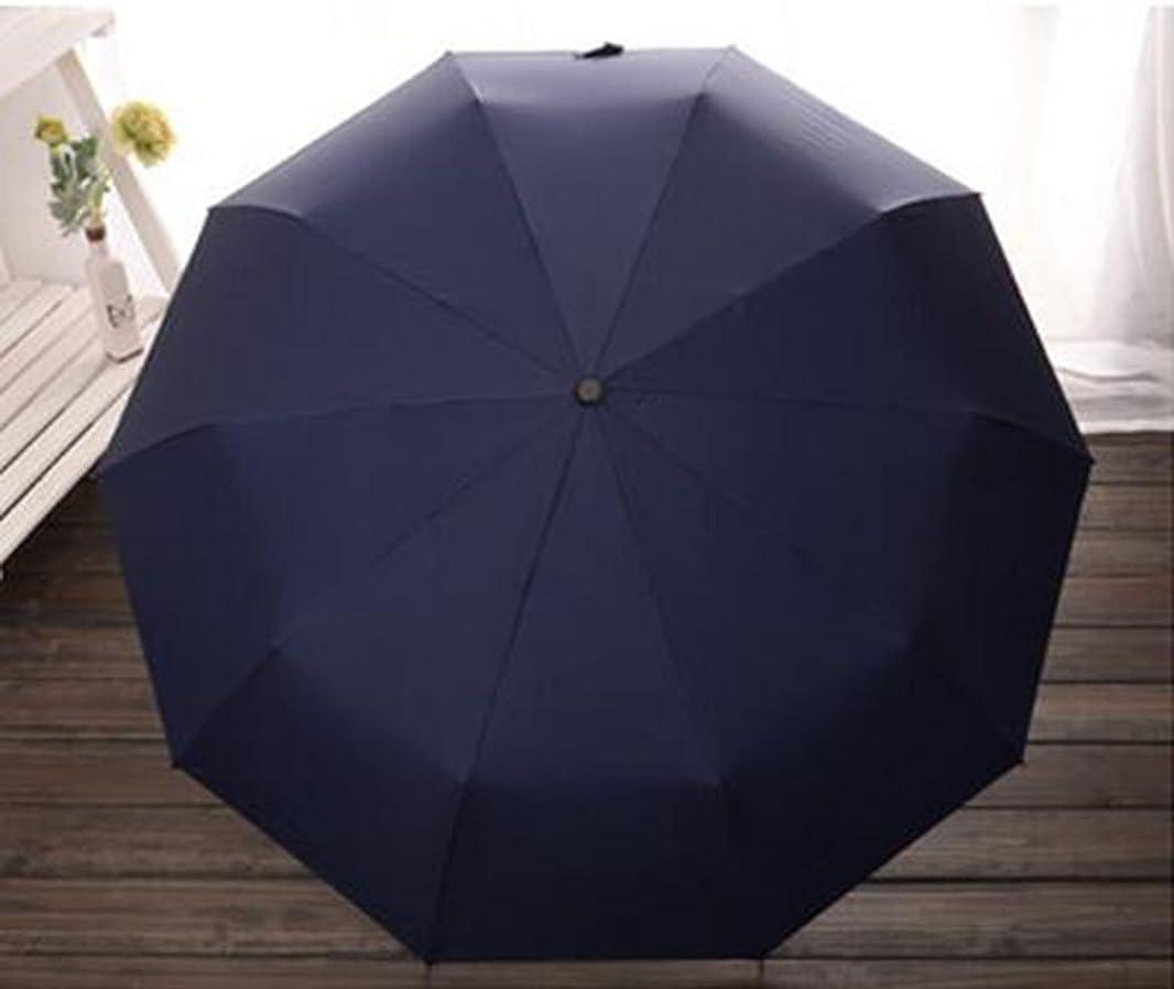 普通の傘韓国自動折りたたみ傘ビニールコーティング抗UV傘日焼け止め雨デュアル目的 ズトイビー