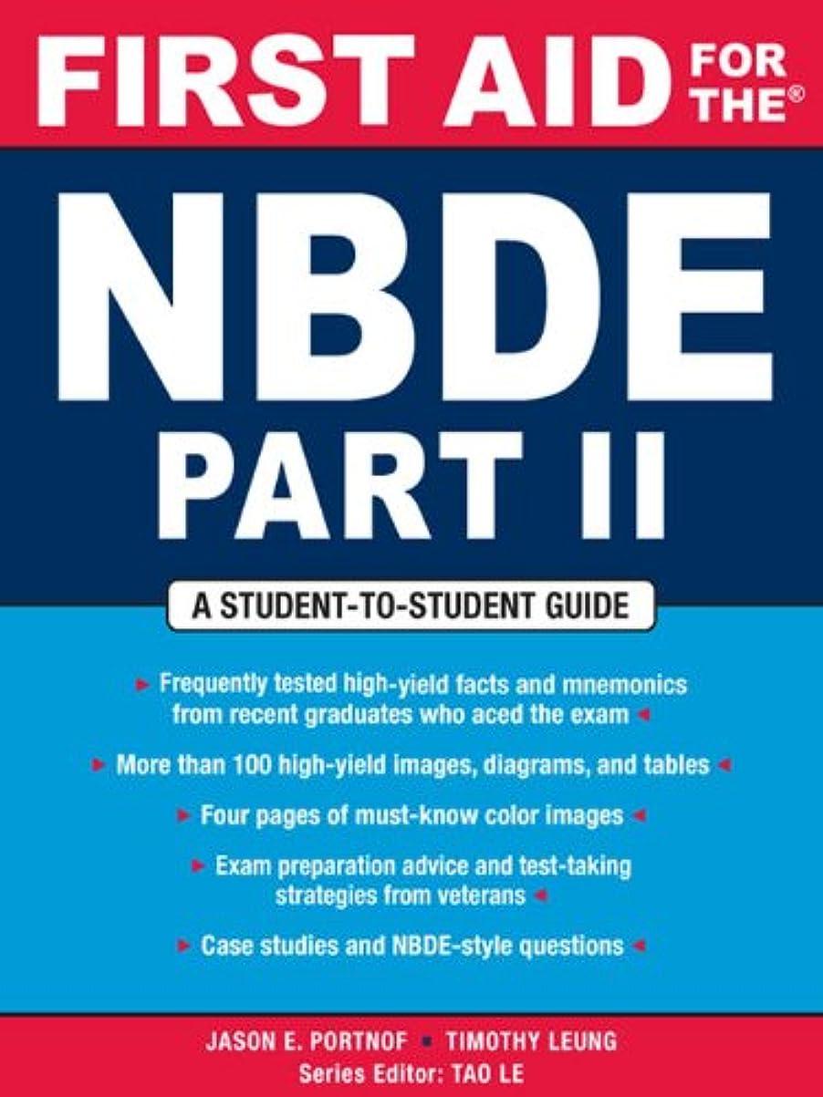 広々カフェテリア消化First Aid for the NBDE Part II (First Aid Series) (English Edition)