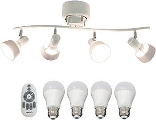 BEAULIGHT LED照明器具 スポットシーリングライト ペンダントライト シーリングライト リモコン付き 4灯 シーリングライト おしゃれ (+調光調色LED電球)