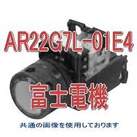 富士電機 AR22G7L-01E4G 丸フレーム穴付フルガード形照光押しボタンスイッチ (白熱) オルタネイト AC110V (1b) (緑) NN