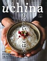うちな uchina vol.11