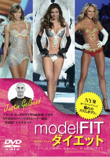 Special Interest (Justin Gelband) - Modelfit Diet (2DVDS) [Japan DVD] DSW-1020