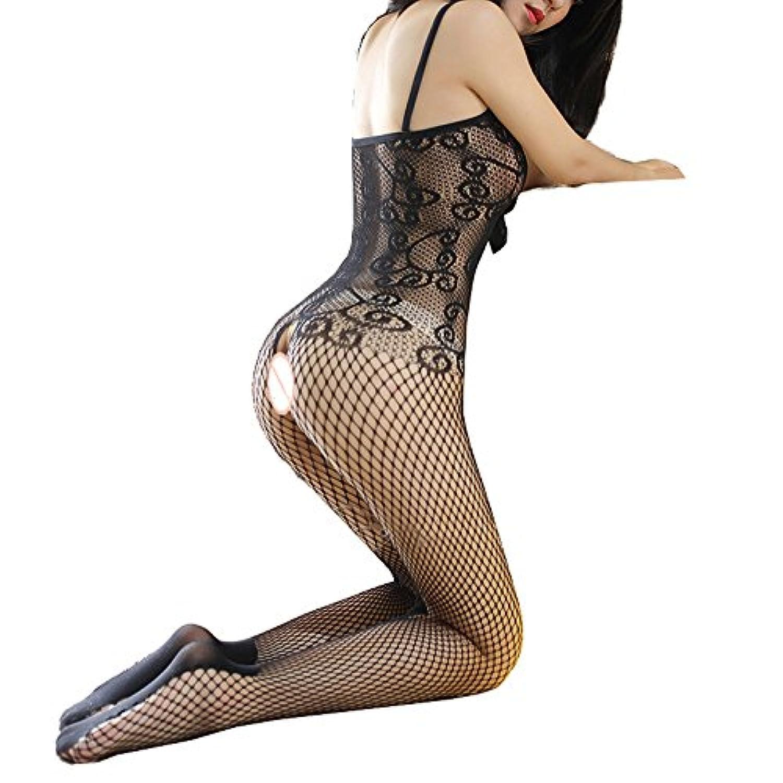 OUYOU ストッキング 下着 美脚 美尻 連体 穴あき セクシー 過激 誘惑 魅せる 美しい 薄い 極上の肌触り フリーサイズ