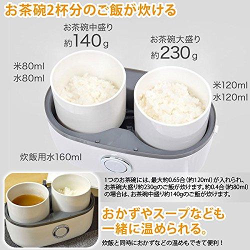 サンコーお一人様用ハンディ炊飯器MINIRCE2