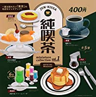Official Miniature 純喫茶ミニチュアコレクション vol.1 全5種セット ガチャガチャ