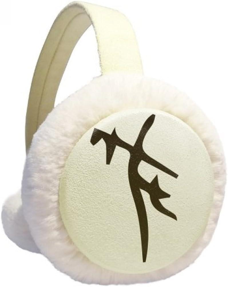 Bone Inscription Chinese Surname Character He Winter Ear Warmer Cable Knit Furry Fleece Earmuff Outdoor
