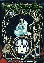Vampire Princess Miyu: OAV - Volume 2