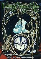 Vampire Princess Miyu 2 [DVD] [Import]