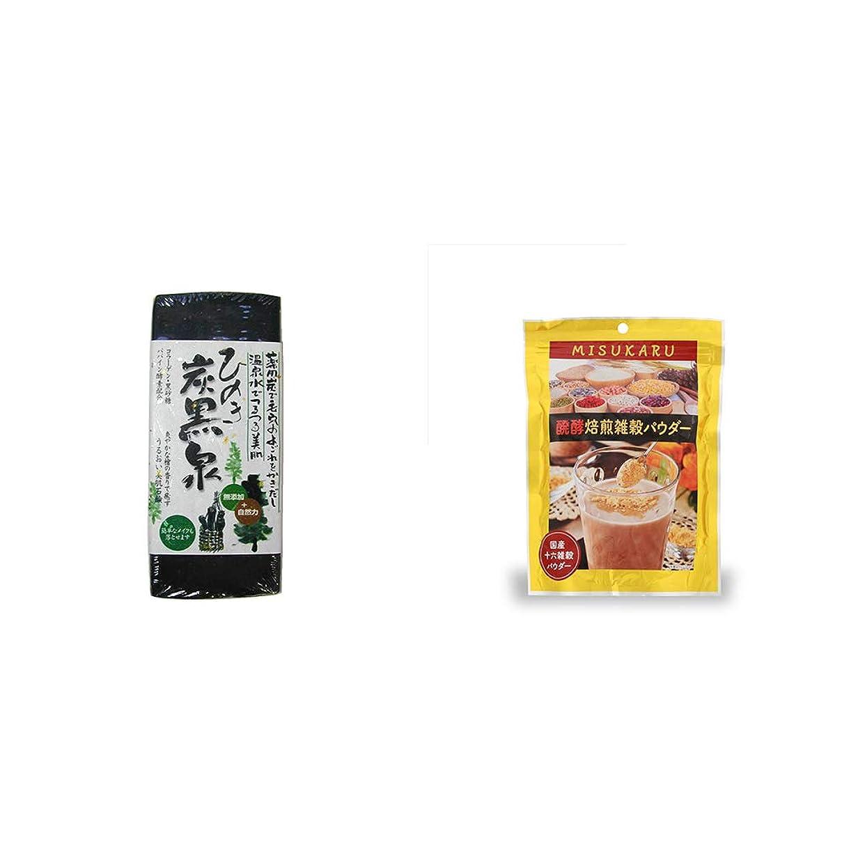 どこかリズミカルなひまわり[2点セット] ひのき炭黒泉(75g×2)?醗酵焙煎雑穀パウダー MISUKARU(ミスカル)(200g)