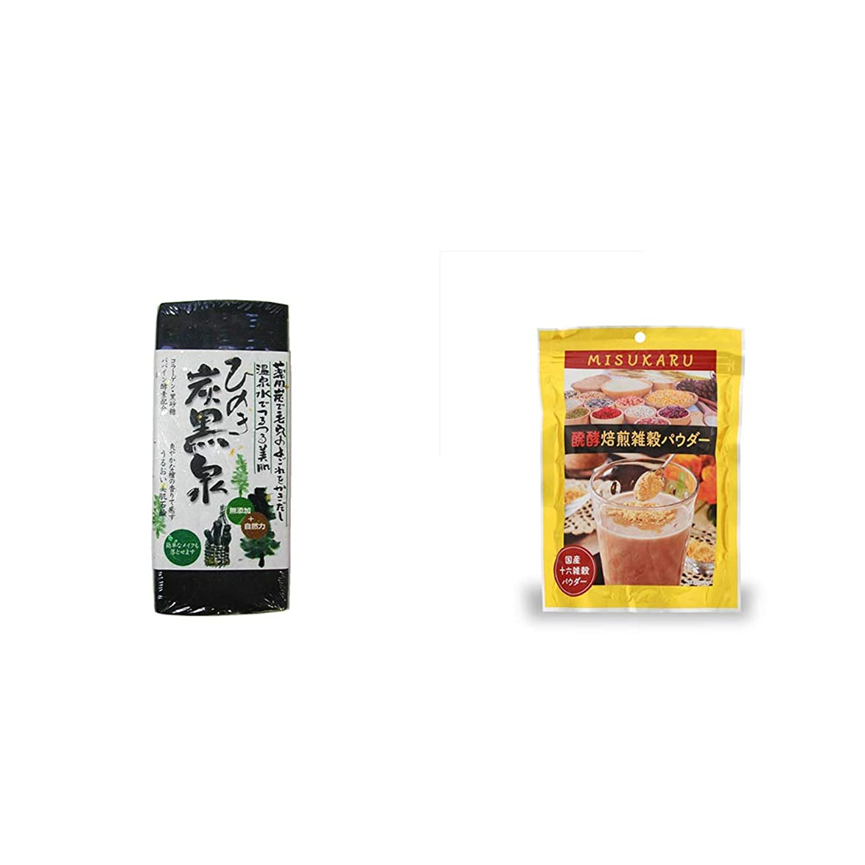 バング赤道眉[2点セット] ひのき炭黒泉(75g×2)?醗酵焙煎雑穀パウダー MISUKARU(ミスカル)(200g)