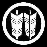貼り紋6枚セット 大人・子供(七五三)兼用家紋 [男紋/女紋とも70柄有り] (女紋, 50、丸に並び矢)