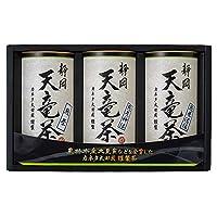 ( 農林水産大臣賞受賞 ) 静岡銘茶詰合せ / 天竜茶 ( CLZ-50 )
