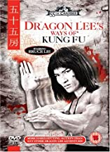 Dragon Lee's Way of Kung Fu [Reino Unido] [DVD]