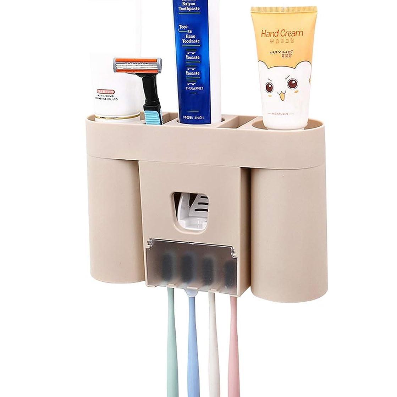 ダイバー耐えられるジレンマWJGRB 歯ブラシホルダー壁掛け歯ブラシカップホルダー磁気スクイズ歯磨き粉シリンダー収納ラック 歯ブラシ置き (Color : B)