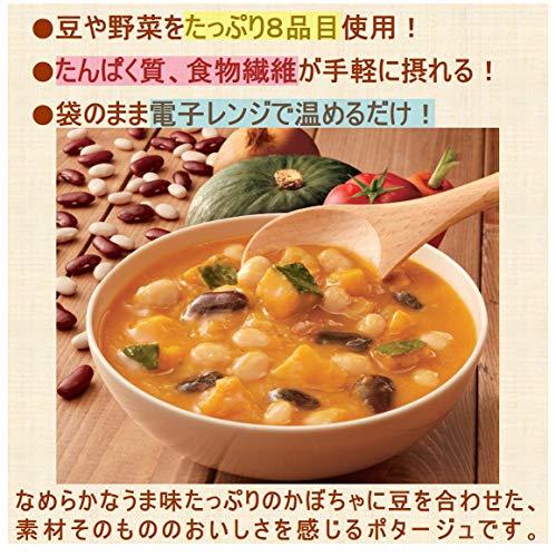 味の素クノールポタージュで食べる豆と野菜素材を味わう栗かぼちゃ160g×7個