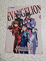 新世紀エヴァンゲリオン EVANGELION ローソン限定オリジナル クリアファイル 少年 マンガ